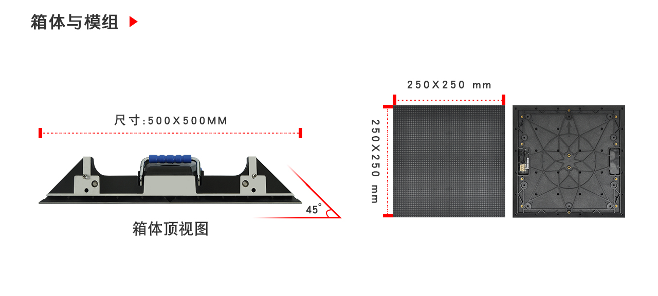 45度角箱體2.jpg