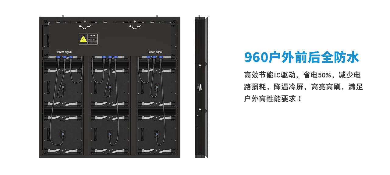 960新款箱體.jpg