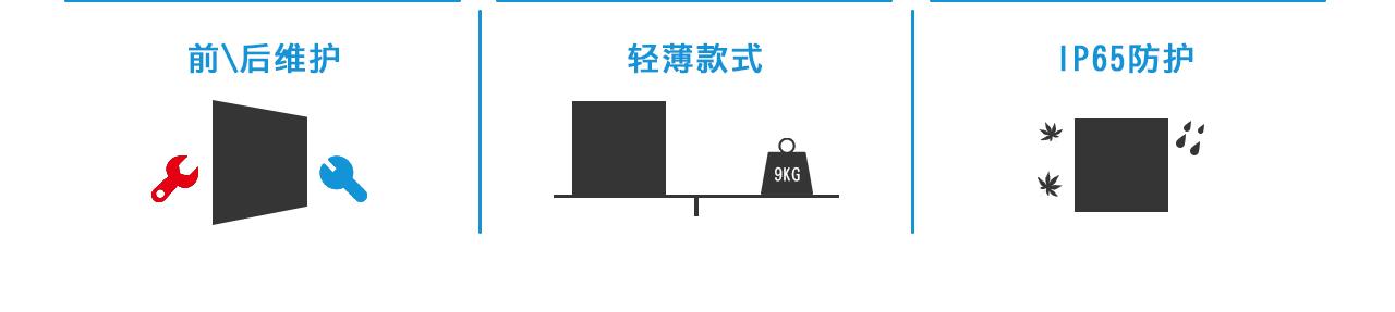 明興光-LED顯示屏、透明屏、格柵屏、LED創意異形屏7.jpg