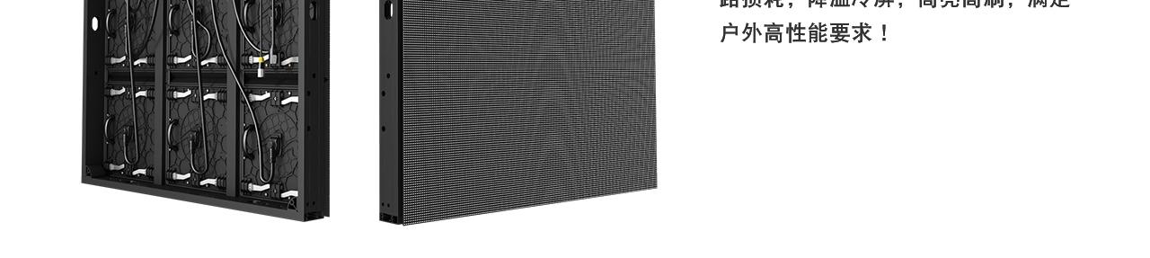 明兴光户外透明屏、LED显示屏、透明屏、格栅屏、LED创意异形显示屏1.jpg