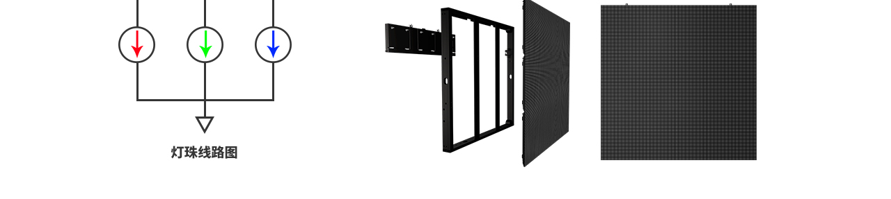 明兴光户外透明屏、LED显示屏、透明屏、格栅屏、LED创意异形显示屏7.jpg
