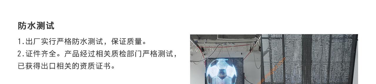 明興光戶外透明屏、LED顯示屏、透明屏、格柵屏、LED創意異形顯示屏12.jpg