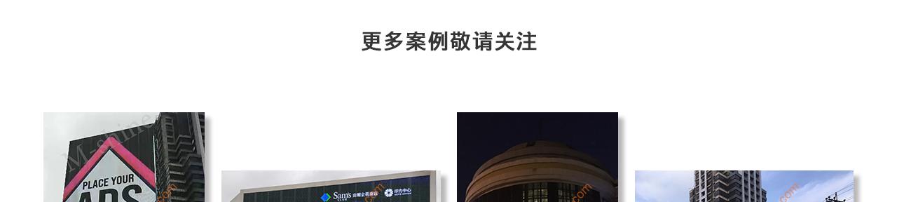 明興光戶外透明屏、LED顯示屏、透明屏、格柵屏、LED創意異形顯示屏14.jpg