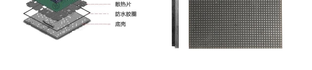 明興光戶外透明屏、LED顯示屏、透明屏、格柵屏、LED創意異形顯示屏9.jpg