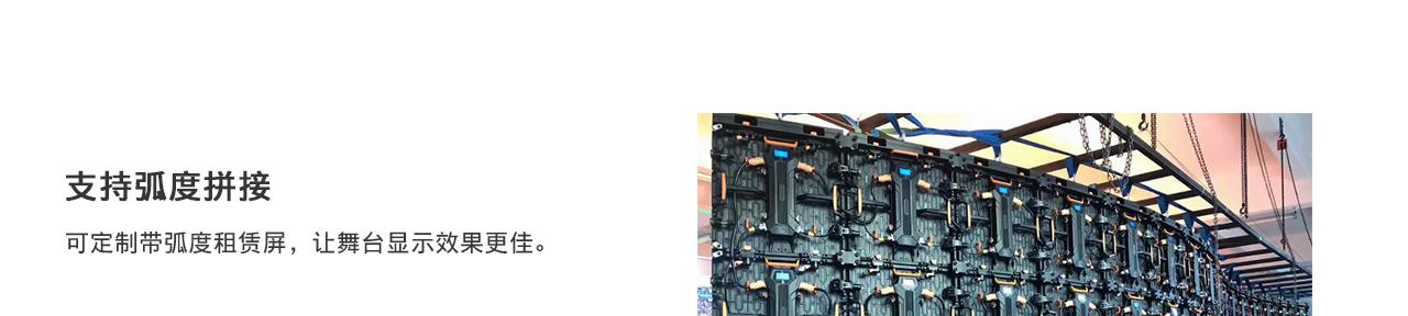 明興光戶外透明屏、LED顯示屏、透明屏、格柵屏、LED創意異形顯示屏4.jpg